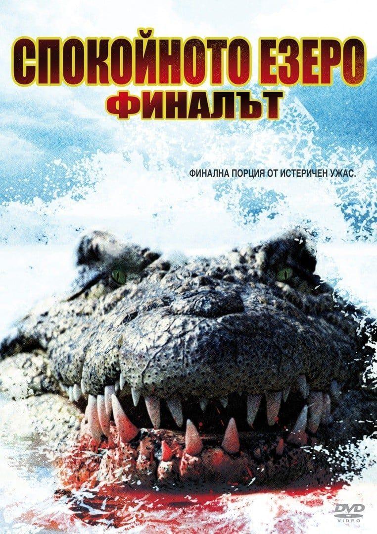 Ver»HD. Lake Placid The Final Chapter [2012] Película