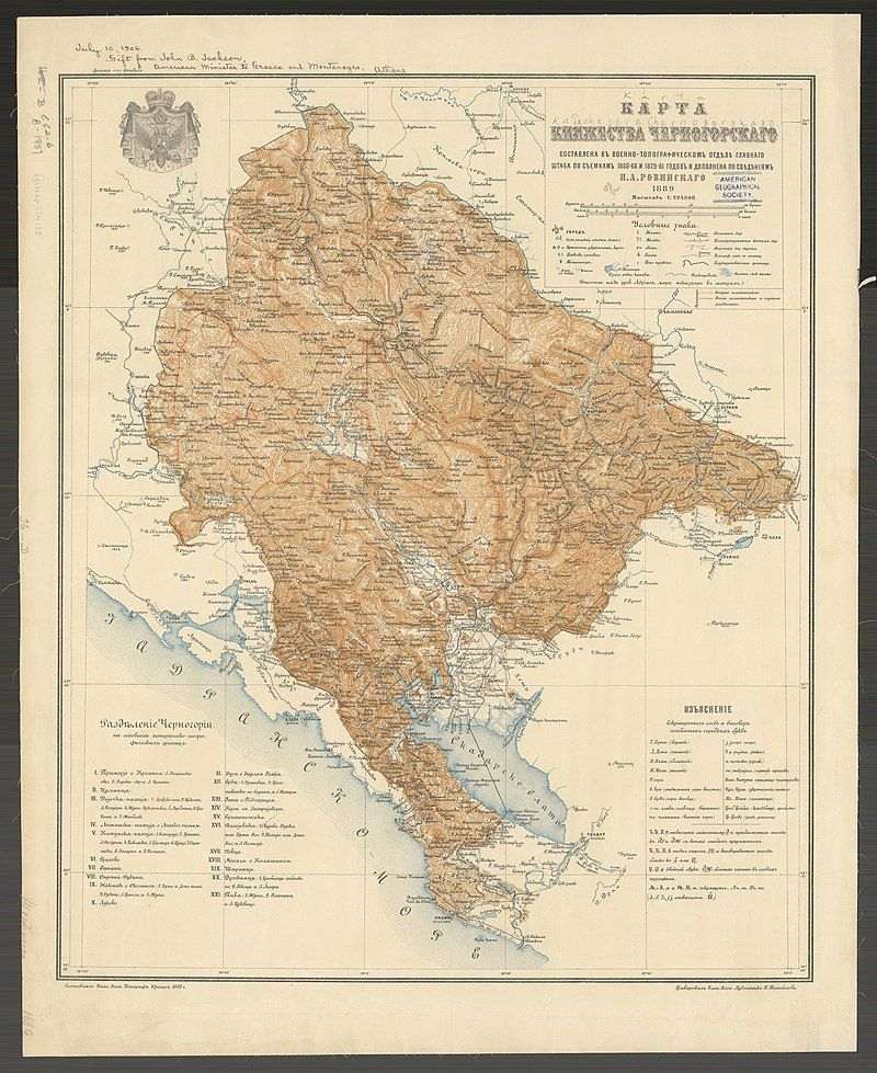 Kotor Montenegro Karte.Category Old Maps Of Montenegro Wikimedia Commons Kotor