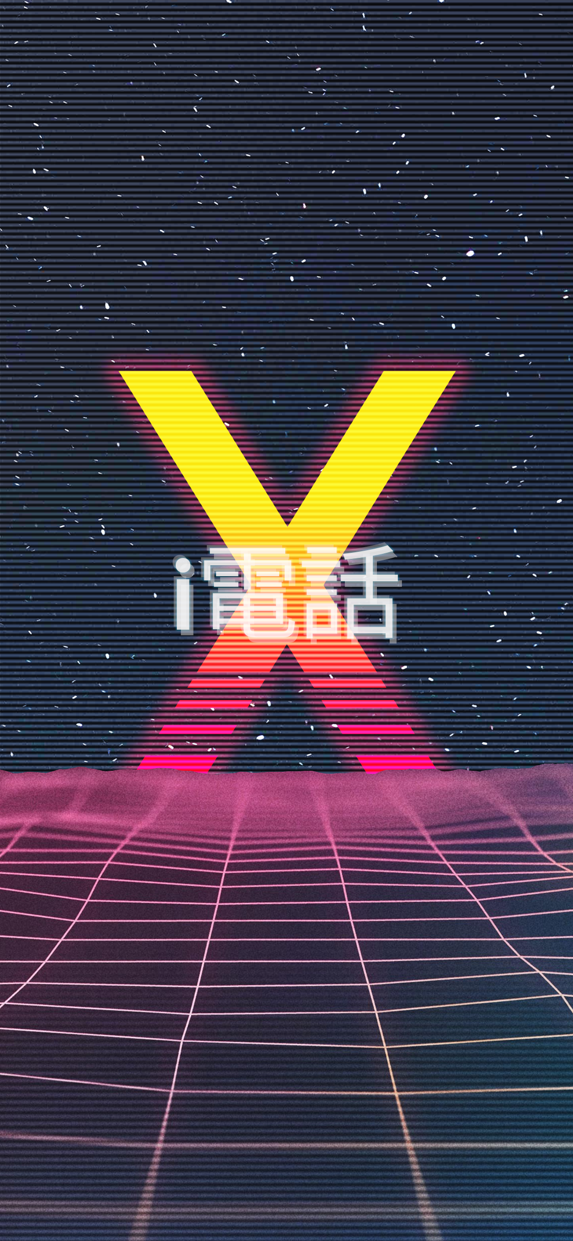 iPhone X (VaporWave) [2436 x 1125]
