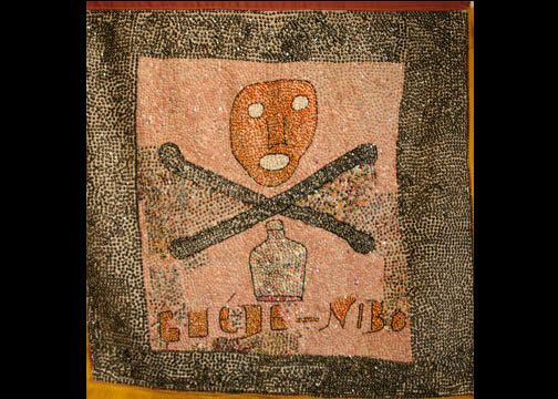 Sacred Symbols in Sequins: Vintage Haitian Vodou Flags