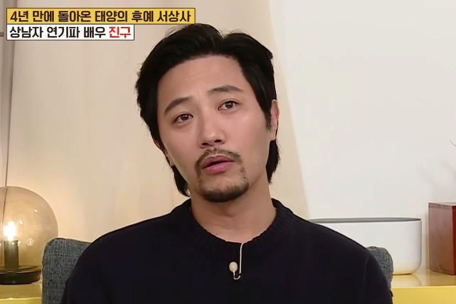 """Jin Goo Talks About How He Was Cast In """"Descendants Of The Sun"""" And """"All In"""""""
