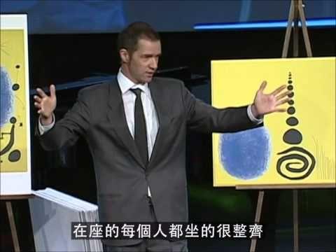 《整理藝術》(國際中文版)布克文化2013年12月出版發行 - YouTube