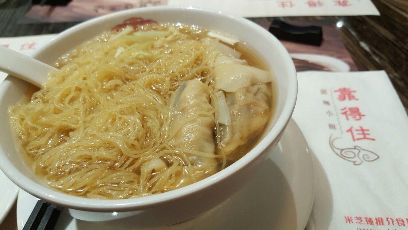 Shrimp Dumpling soup noodles