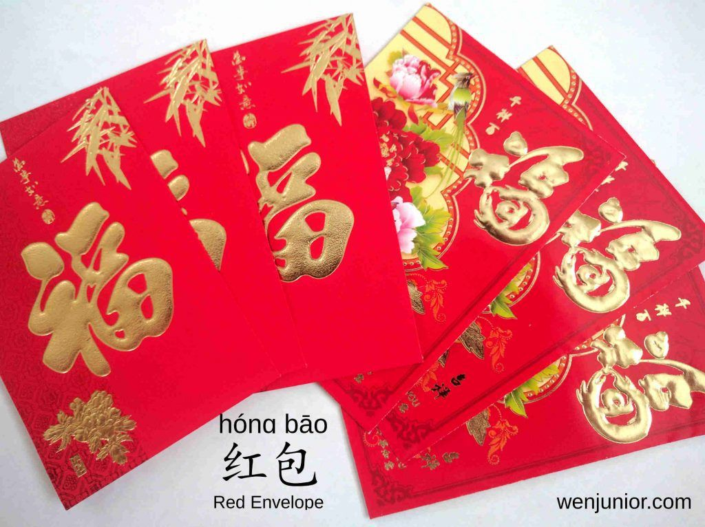 Visit the post for more. Chinese new year traditions