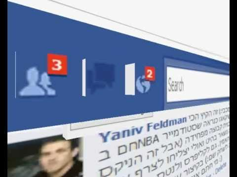 Cooles Video über Facebook - echt sehenswert