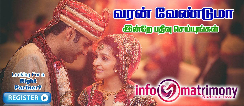 Pin On Info Matrimony