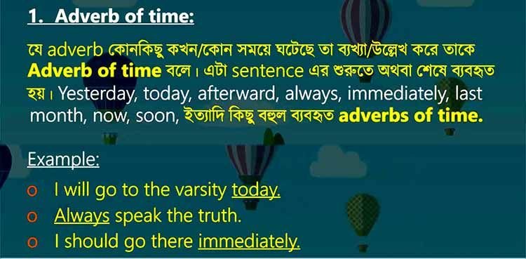 Adverb Of Time Adverbs 10 Sentences Word Building