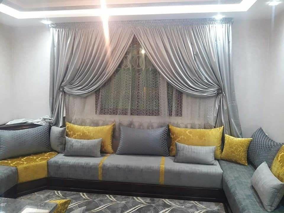 صالون مغربي راقي باللون الرمادي و الموطارد Home Decor Decor Home