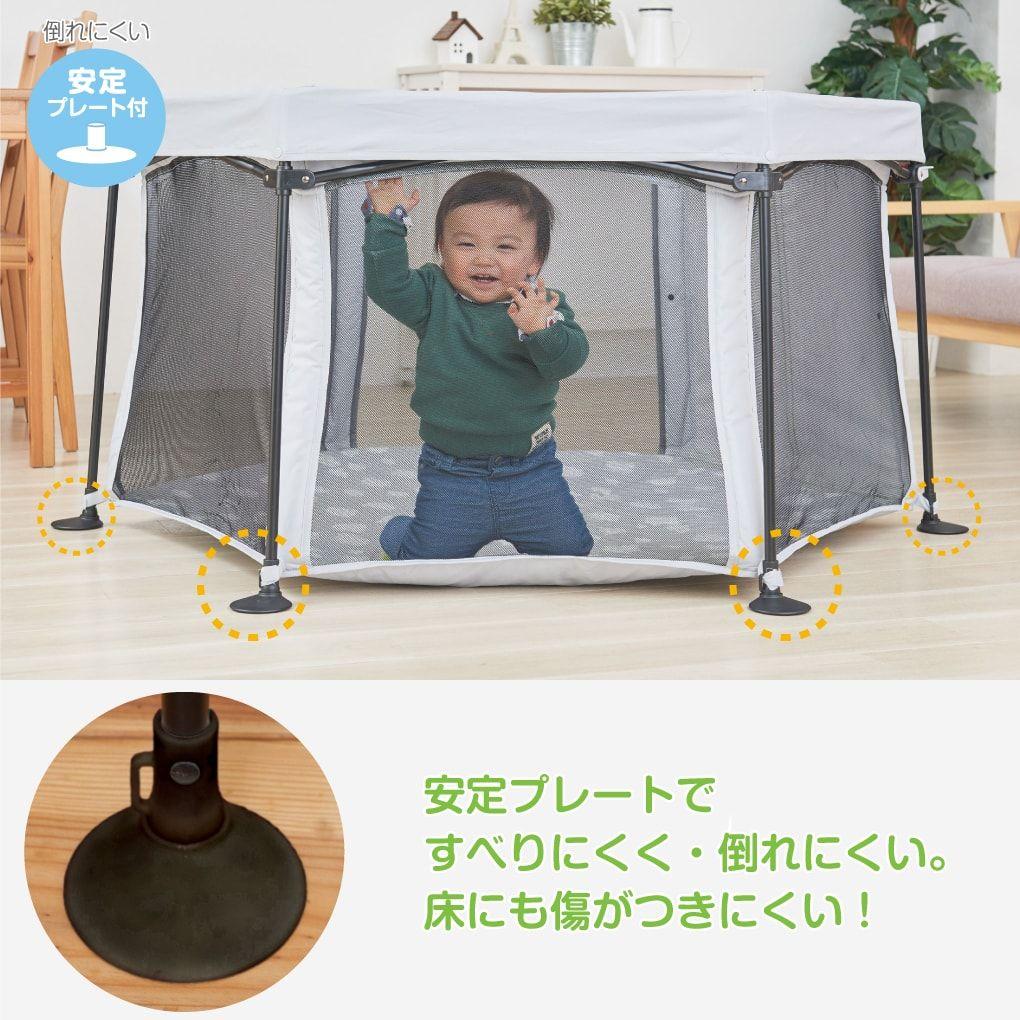 ベビー サークル 育児 日本