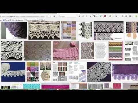 Как найти по картинке схему вязания
