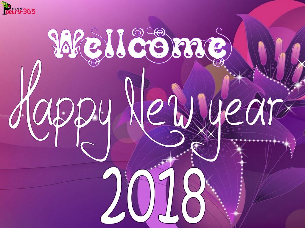 There Are Happy New Year Images These Image Are Very Good Amazing