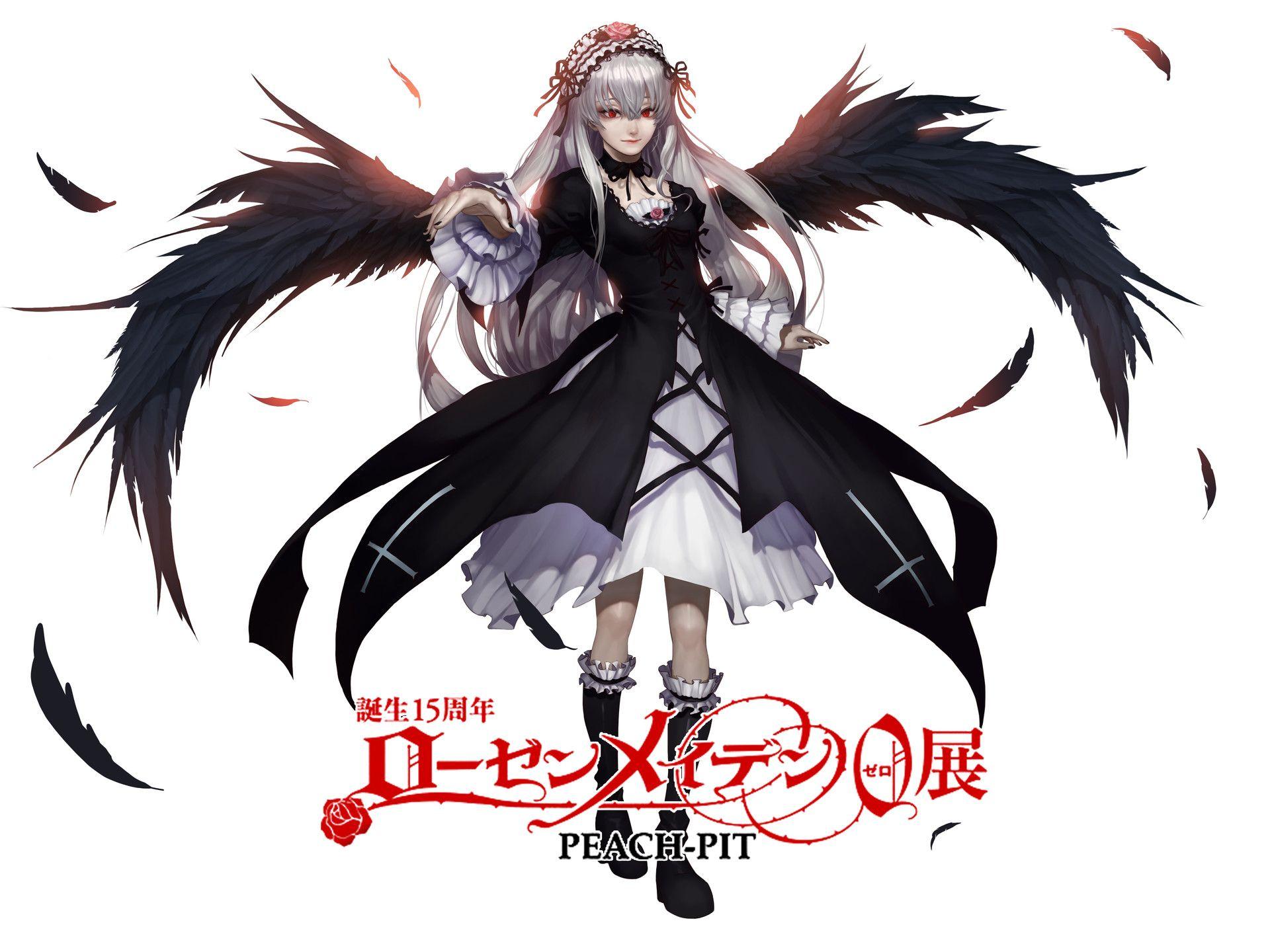 스이긴토 水銀燈 suigintou rozen maiden favorite character artwork character