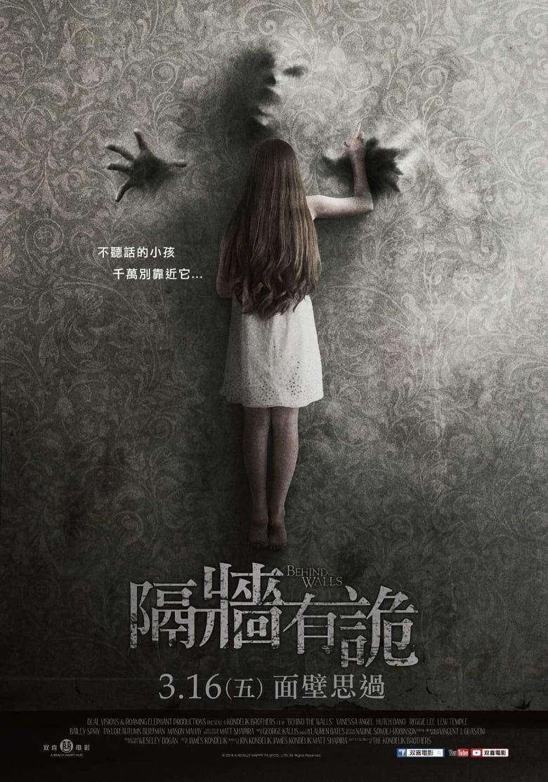 Behind The Walls F U L L Movie Hd 1080p Sub English Watch Or Download Here Pinterest Movie Posters Poster Wall Gold Poster