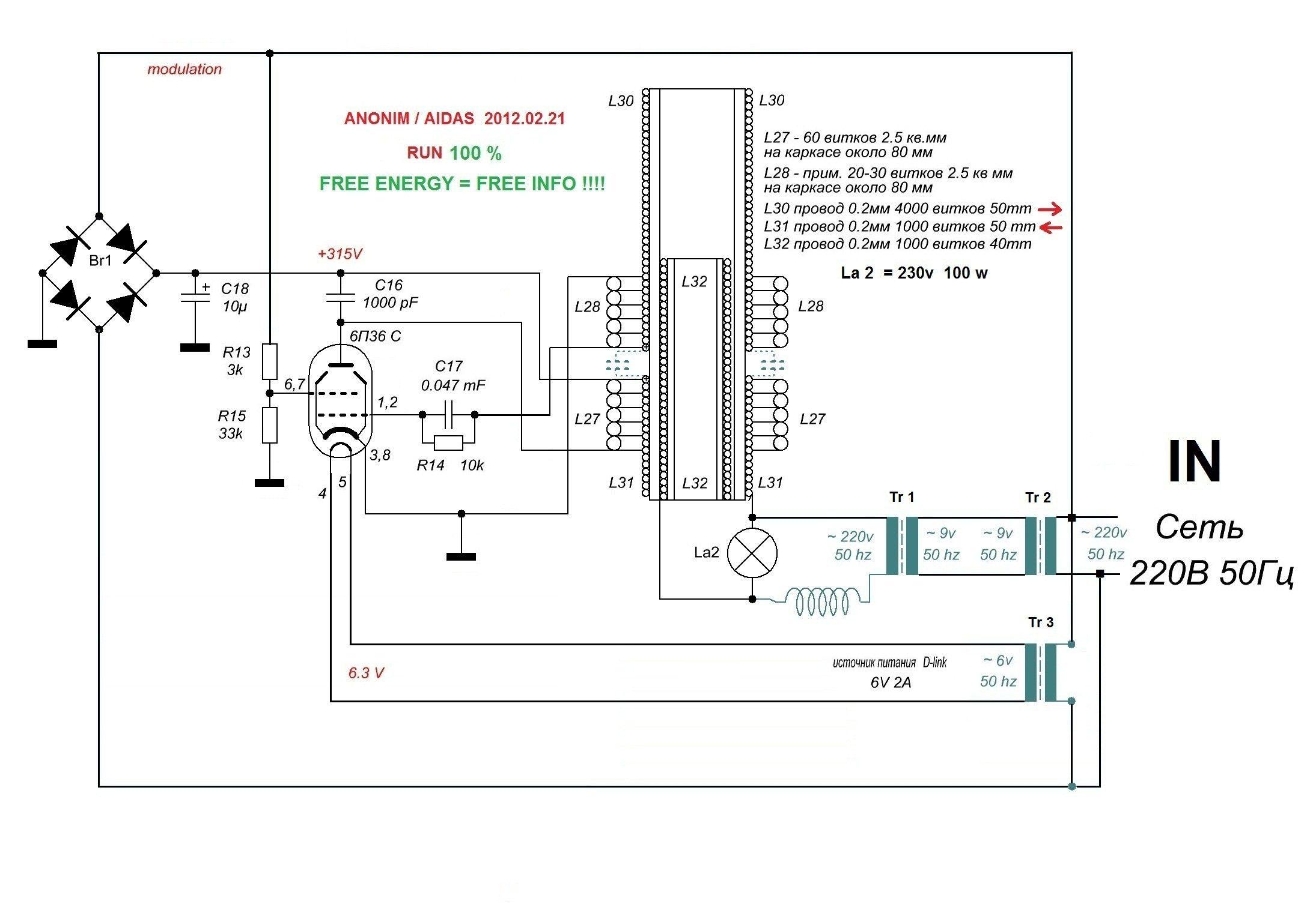 Tesla Coil Wiring Diagram Schematics Circuit Luxo Re Selfrunning Dispositivos De 9v