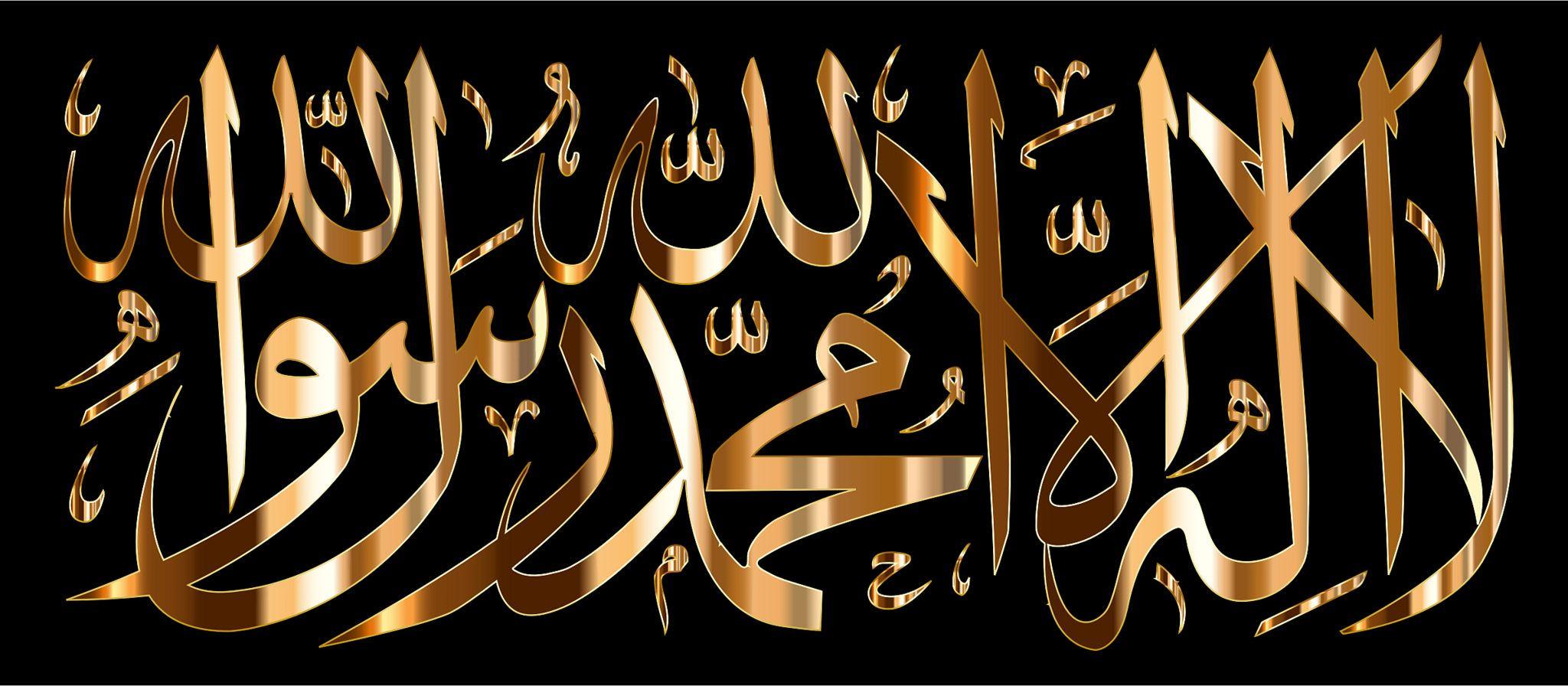 Gold Shahada Calligraphy Calligraphy Neon Signs Arabic Calligraphy