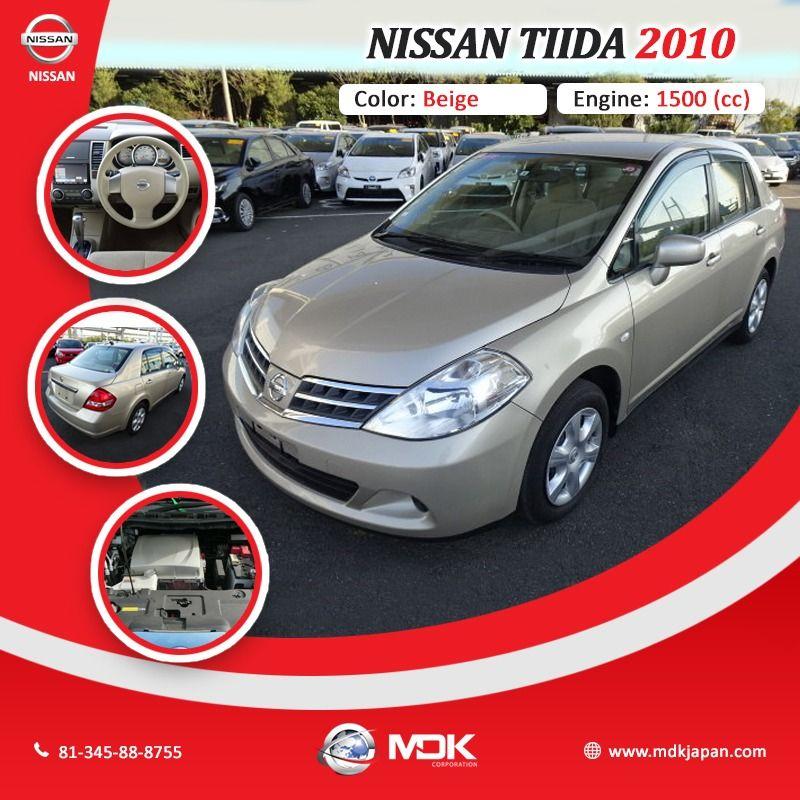 Japanese Nissan Tiida in 2020 Japanese used cars, Used