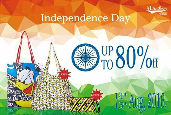 BeForBag wishes everyone a very Happy Independence Day! For freebie offers click here: http://goo.gl/KyosUh