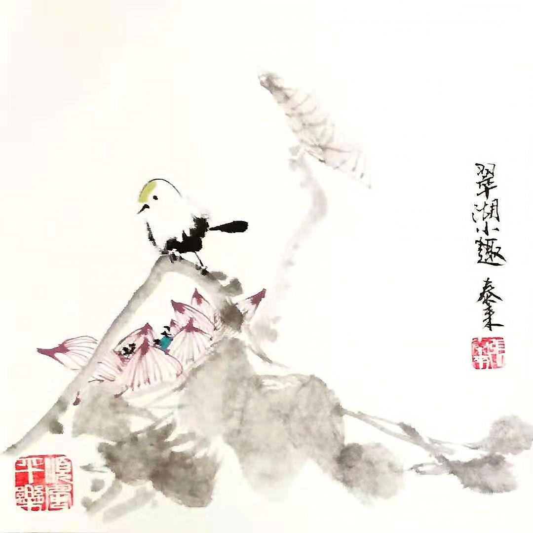 Lotus Chinesische Tusche Malerei Chinese Ink Painting Wand Kunst Deko