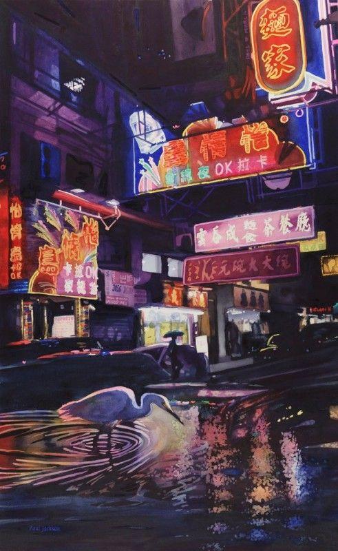 Street Sushi} Paul Jackson watercolor