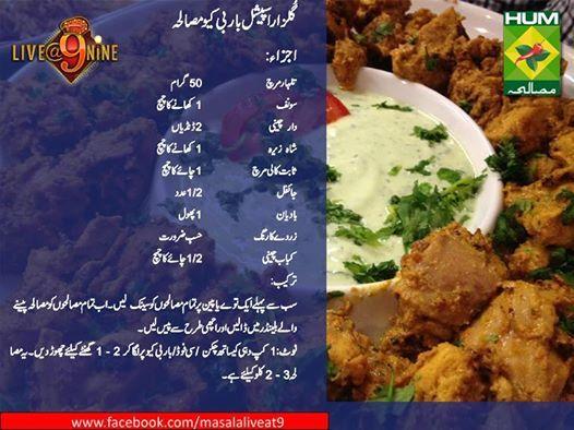 Gulzar Special Bbq Masala Recipe Masalatv Chefgulzar Homemade Spices Ramadan Recipes Delicious Healthy Recipes