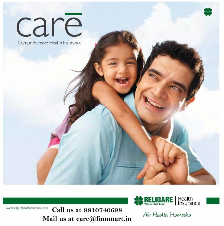 Religare Health Insurance Health Insurance Plans Health