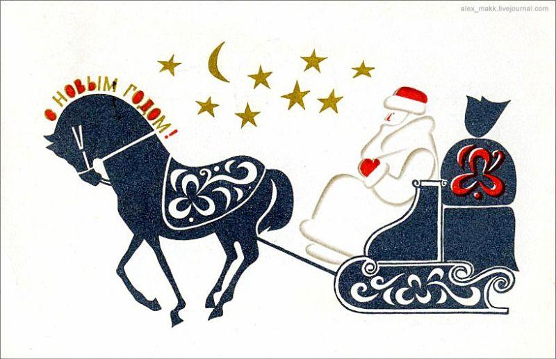 Открыток, открытка советский художник ленинград 1967