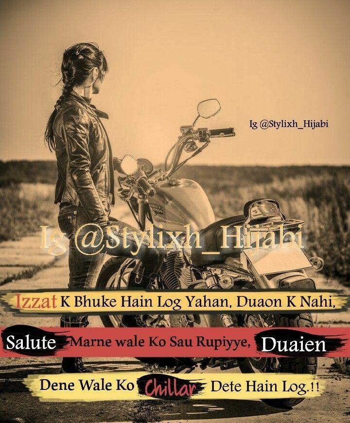 Anamiya Khan Girly Attitude Quotes Attitude Quotes Attitude