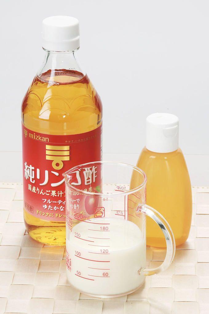 【高血圧対策レシピ】血圧を下げる食べ物は「バナナ酢、酢 ...