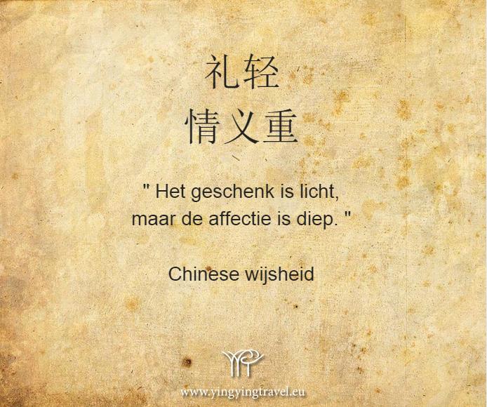 chinese spreuken en wijsheden Chinese wijsheid: Geschenken   Chinese wijsheden   Pinterest  chinese spreuken en wijsheden