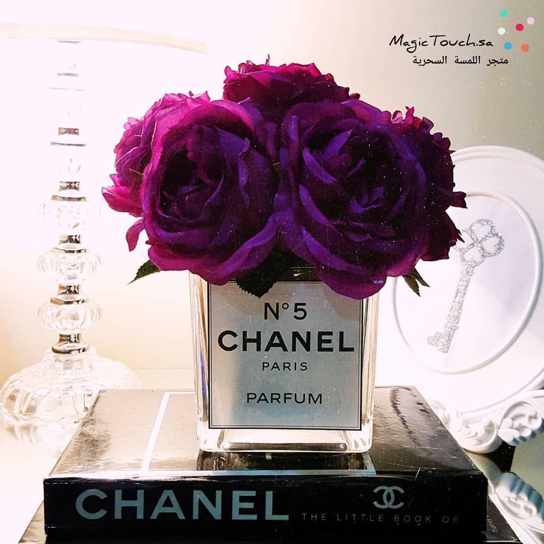 طلب عميلتي فازا شانيل مع الورد ٧٠ريال ربي يبارك لها ويهنيها Chanel Paris Diy Chanel