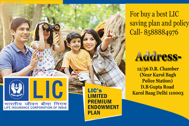3 Of The Best Lic Policy Available In The Market And Lic Saving Plans Life Insurance Corporation Life Insurance Policy Policies
