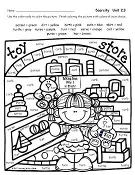 Reading Street Grade 2 FREE Color by Word SCARCITY
