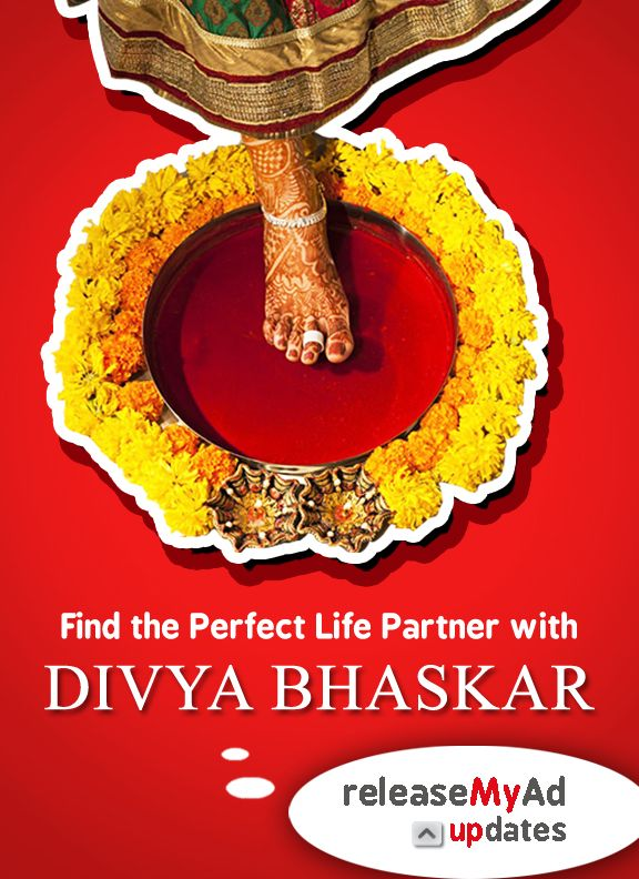For getting the perfect matrimonial matches, advertise in Divya Bhaskar through:  http://divyabhaskar.releasemyad.com/rates/matrimonial
