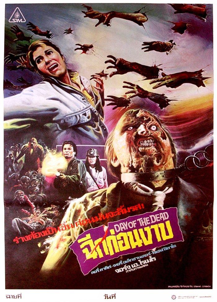 Rare Day Of The Dead Thai Poster Carteles De Cine Cine