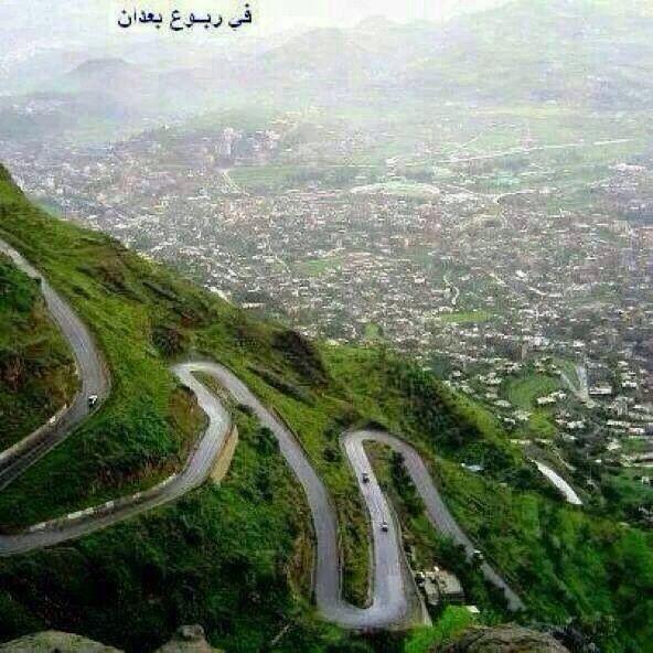 بعدان اليمن