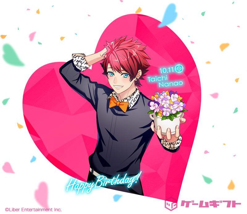 a3 エースリー の新着ニュースを紹介 happy birthday 10 11 taichi nanao 本記事には ゲーム内のイベント等のスクリーンショットが含まれますのでご注意ください 本記事の無断転載を固く アニメ少年 ゲーム 可愛いイラスト