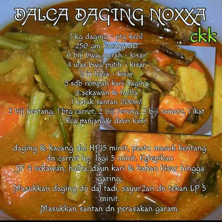 Dalca Daging Noxxa Cooking Recipes Recipes Pressure Cooker Recipes