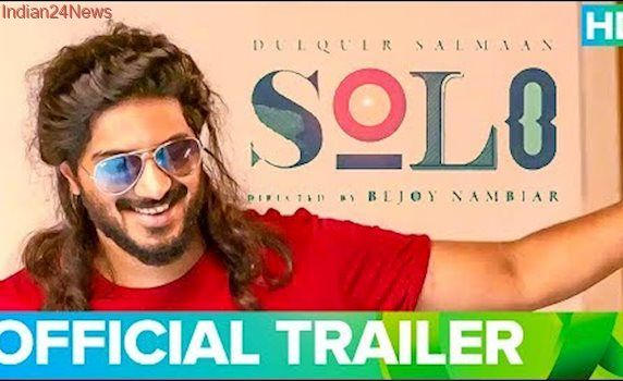 SOLO TEASER DULQUER SALMAN | SOLO TRAILER #DQ | SOLO MALAYALAM MOVIE | SOLO MOVIE  | SOLO OFFICAIL