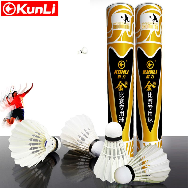 Kunli Badminton Shuttlecock Gold Top Grade Goose Feather Shuttlecocks For International Tournament Best Durable Flying Ball Af Badminton Shuttlecocks Gold Top