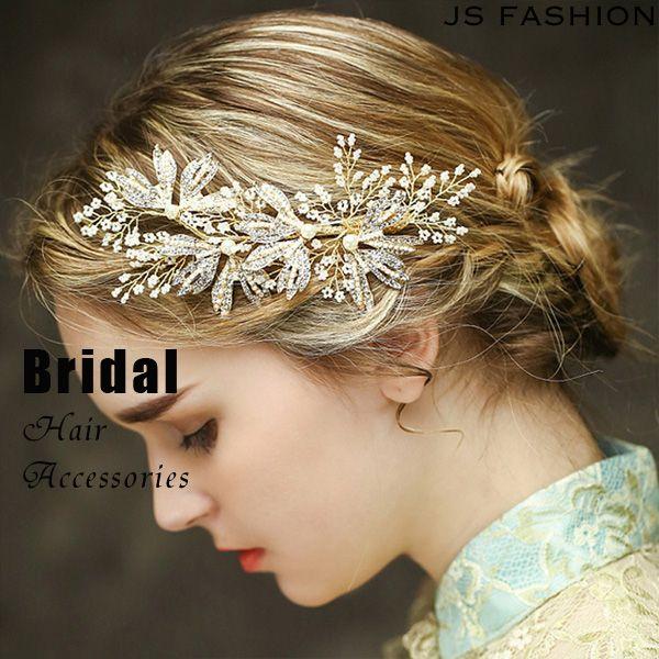 62596b3e1ca71 モチーフフラワー・ビーズ ストーンでキラキラ輝くヘア飾り・結婚式・ブライダル・ヘアアクセサリー・ヘッドドレス・ビジューヘア飾り・成人式・花嫁・挙式・  ...