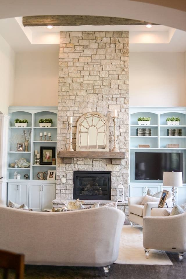 Utah Valley Parade of Homes 2016 Fireplace #HHDU