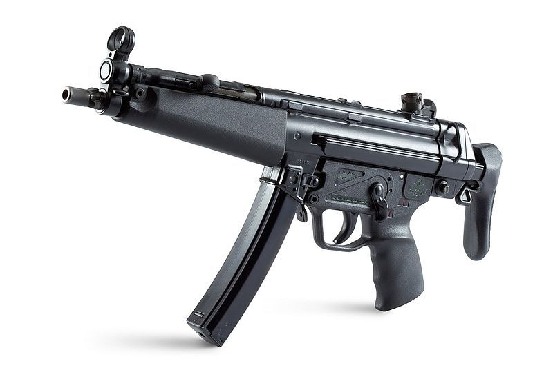 military smg gallery