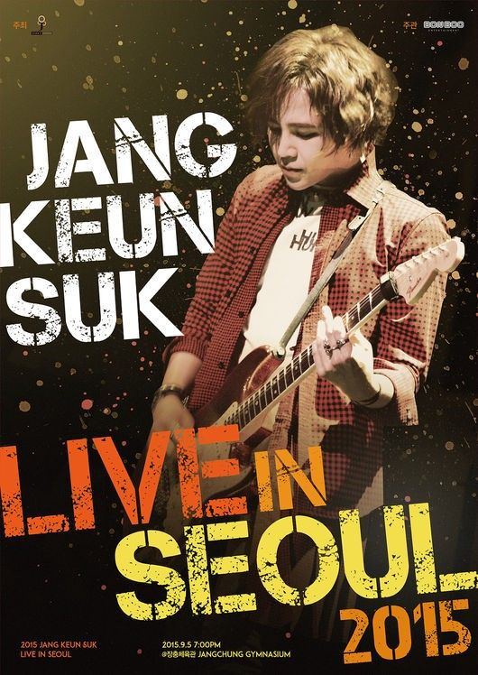 Jang Geun Suk to Open Up Solo Concert in Korea for First Time in 3 Years