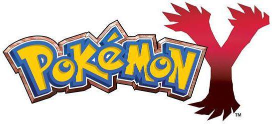 download rom pokemon x ita per nintendo 3ds
