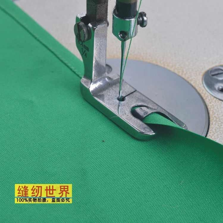 TOP BOTTOM FOLD BINDER HOME SEWING MACHINE SINGER