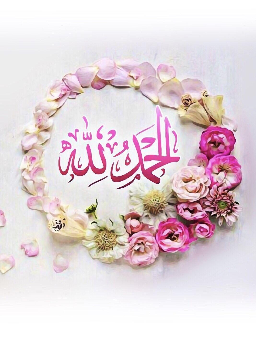 Pin By Steffanie Noro On ذ كر وإستغفار Islamic Art Pattern Islamic Wallpaper Islamic Paintings