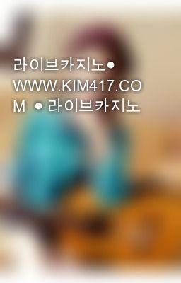 """""""라이브카지노● WWW.SEXY77.COM  ● 라이브카지노"""" by yuan_003 - """"…"""""""