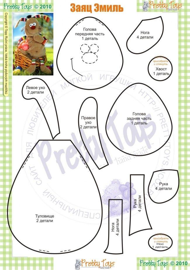 Rabbit Emil   manualidades para ninos   Pinterest   Selbst genäht ...