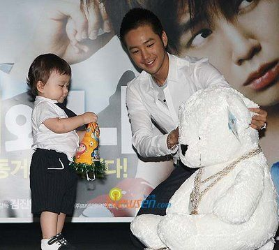 Mason Moon And Jang Geun Suk