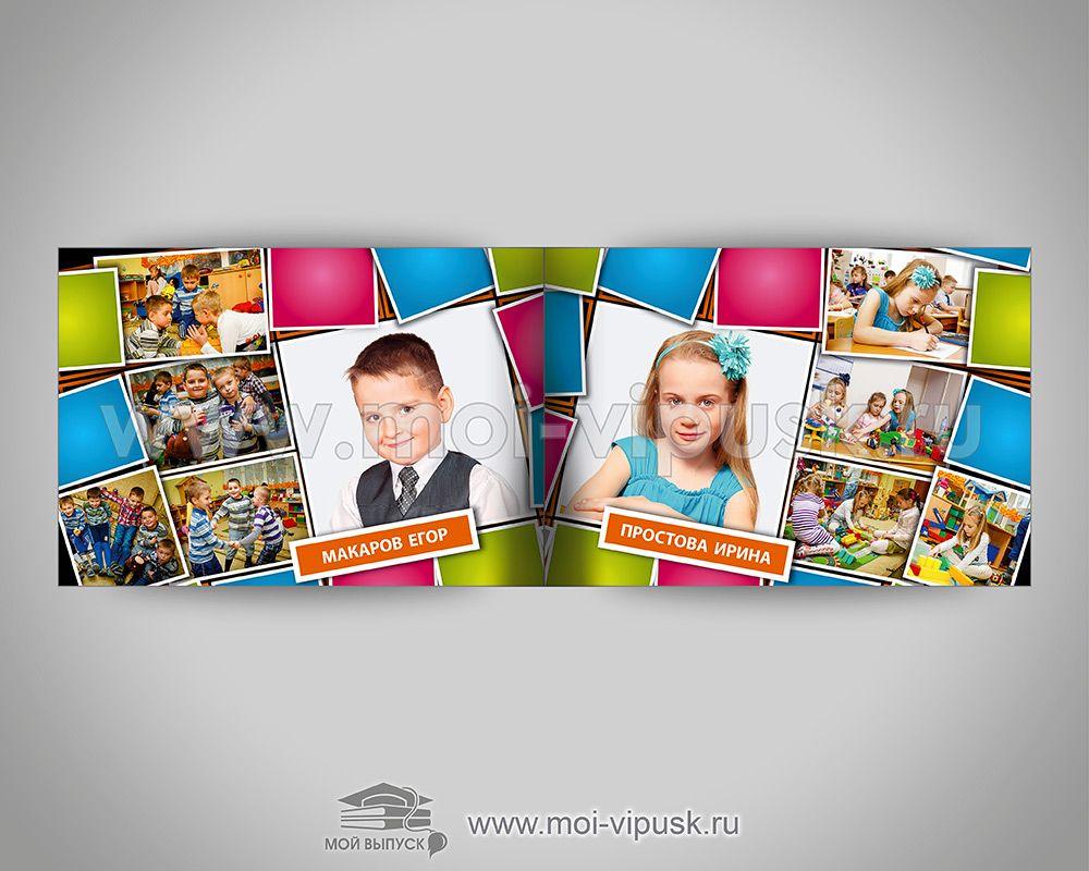 download Uzbek English